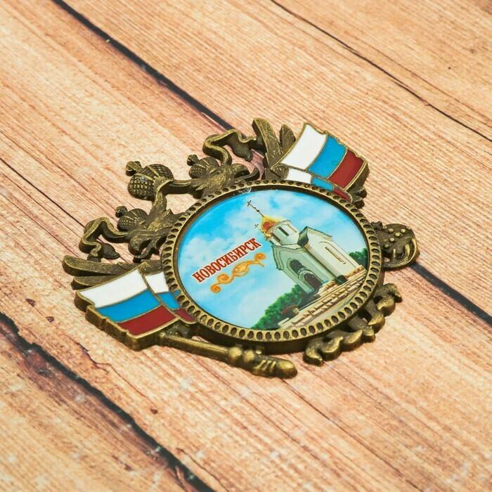 Магнит-герб «Новосибирск» (Часовня Св.Николая)