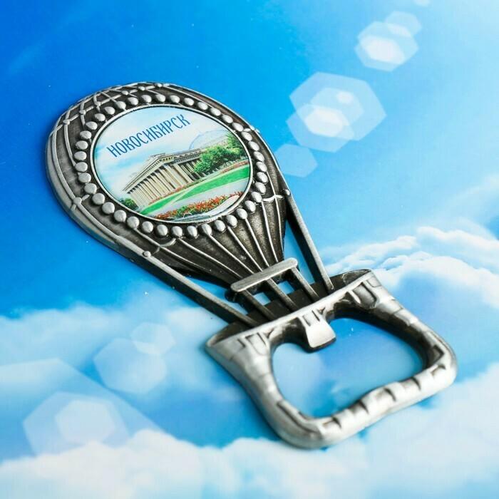 Магнит-открывашка «Воздушный шар» (Новосибирск)