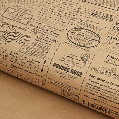 3635020 Бумага крафт в рулоне «Газеты», 0,7 х 8 м   3635020