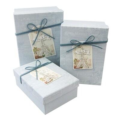 """15460 Набор подарочных коробок """"3 в 1"""",22,5*16*9,5 см"""