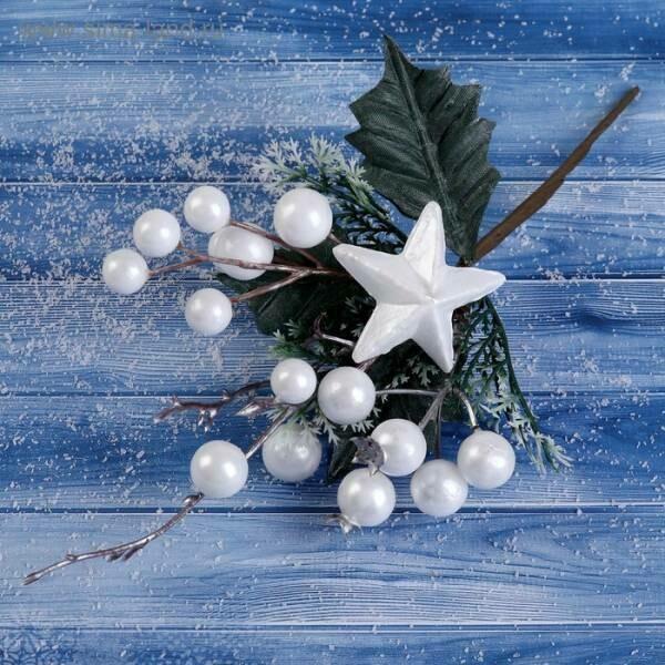 """4306292 Декор """"Зимнее сияние"""" 19 см звезда ягоды листики   4306292"""