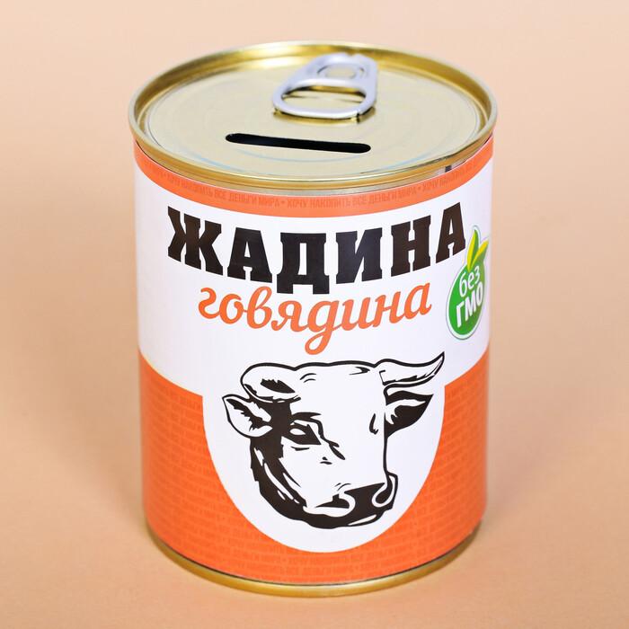 """3912446 Копилка """"Жадина говядина"""""""