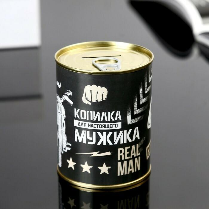 "4479923 Копилка-банка металл ""Для настоящего мужика"" 7,3х9,5 см"