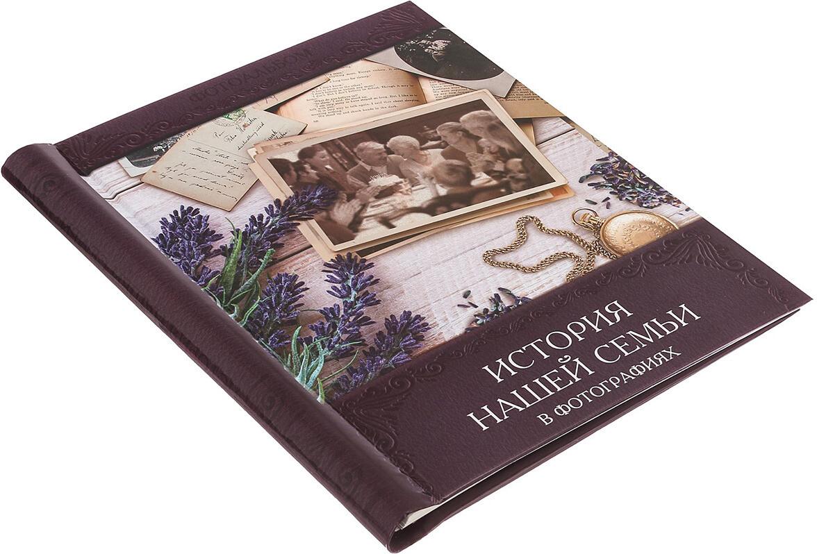 """2933031 Фотоальбом """"История нашей семьи в фотографиях"""", 20 магнитных листов размером 20 х 28 см"""