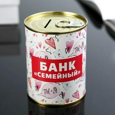 """4479943 Копилка-банка металл """"Банк семейный"""" 7,3х9,5 см"""