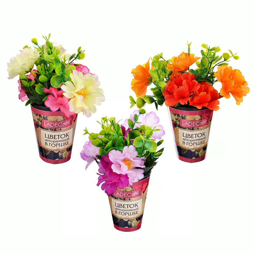 501-468  Цветок искусственный декоративный в горшке, пластик, 22х8 см, 3 цвета