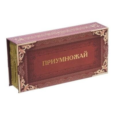 3445305 Купюрница в картонной обложке