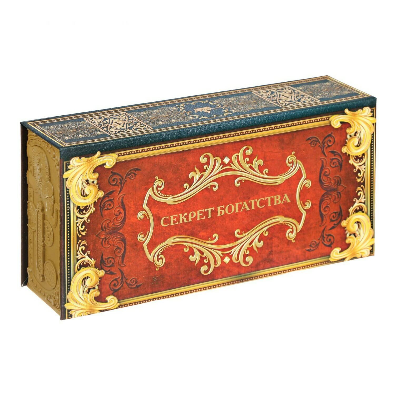 """3445303 Купюрница в картонной обложке """"Секрет богатства""""   3445303"""