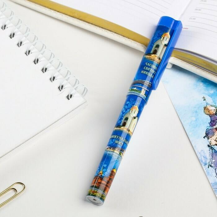 1169578 Ручка сувенирная «Новосибирск», 13 х 1,1 см   1169578