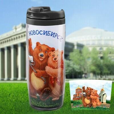 """1869082 Термостакан """"Новосибирск"""", 350 мл. 1869082"""