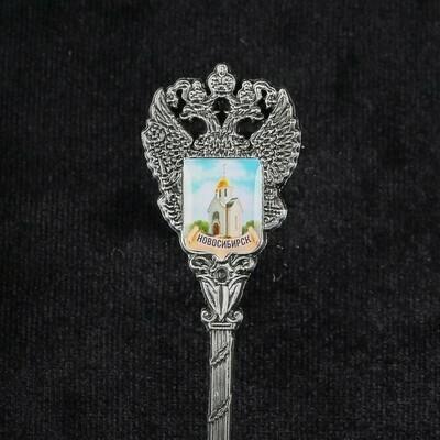 4064187 Ложка «Новосибирск - Часовня» (герб), 11 х 2,5 см