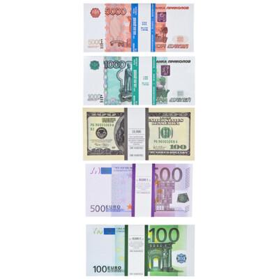 585-018 Набор Сувенирные деньги гигантские, 5 видов