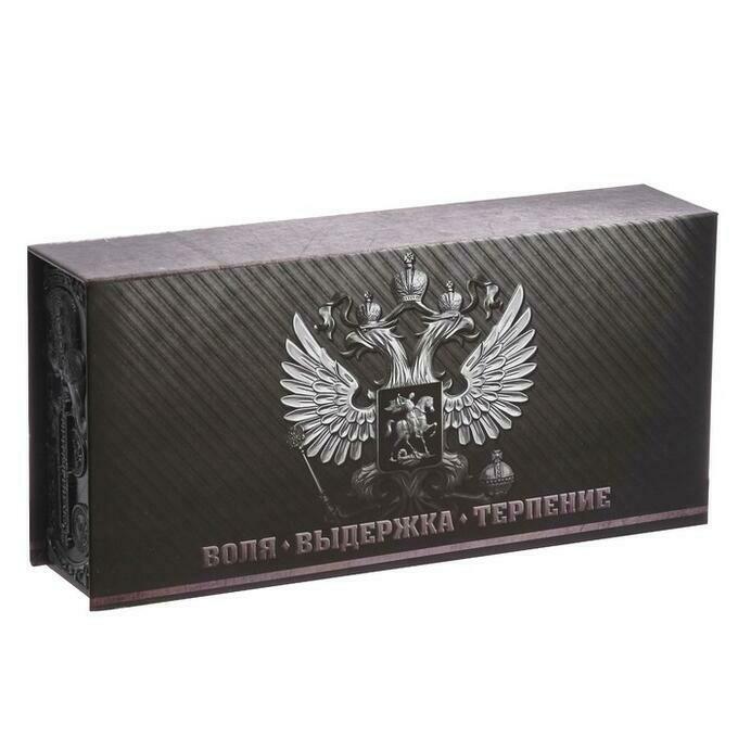 """2856493 Шкатулка """"Служу России"""""""
