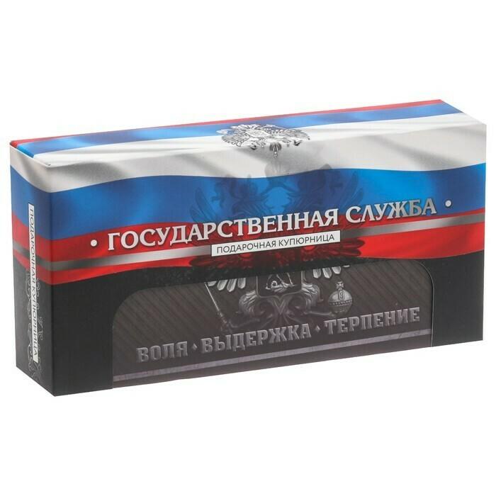 """2856496 Шкатулка """"Государственная служба"""""""