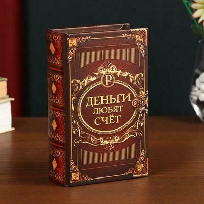 4793950 Сейф-книга дерево кожзам