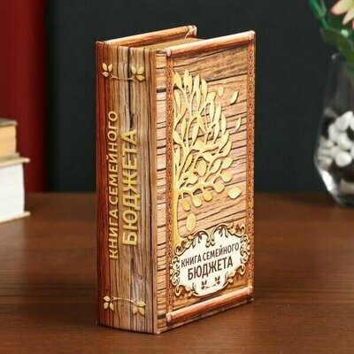 4793977 Сейф-книга дерево кожзам