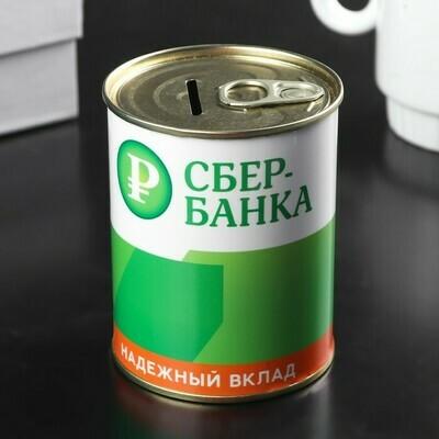 """4715622 Копилка-банка металл """"СБЕРбанка. На светлое будущее"""" 7,5х9,5 см"""