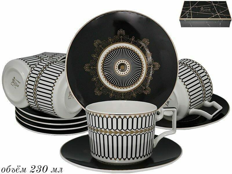 133-137 Чайный набор 230 мл 12пр. в под.уп.
