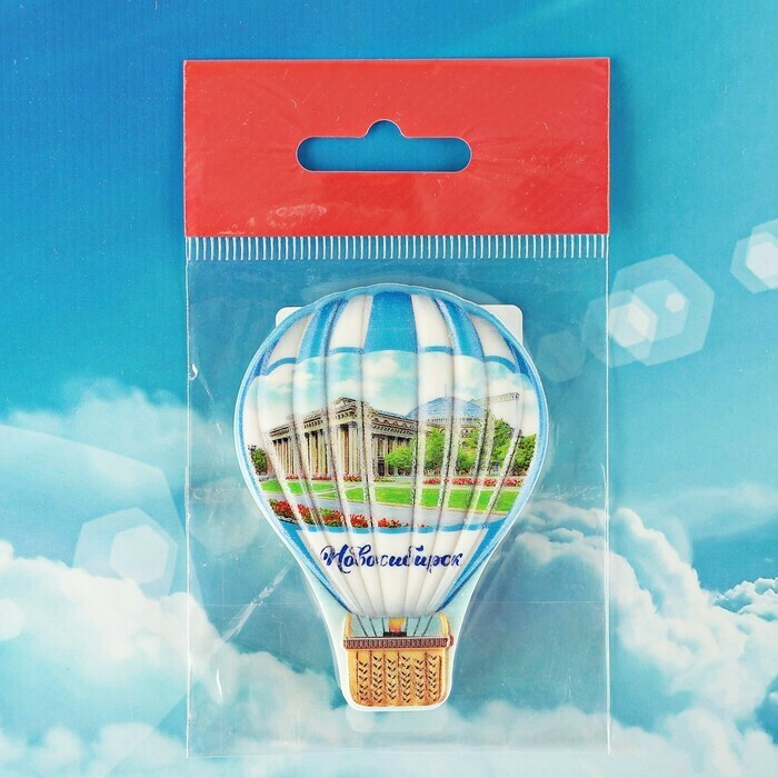 3546924 Магнит с воздушным шаром «Новосибирск. Театр Оперы и Балета», 5.3 x 7.4 см