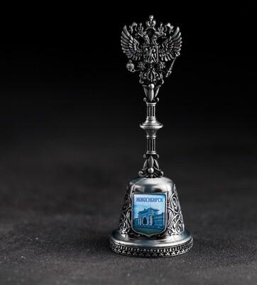 4174846 Колокольчик в форме герба «Новосибирск» (Железнодорожный вокзал), 11,8 х 4,2 см