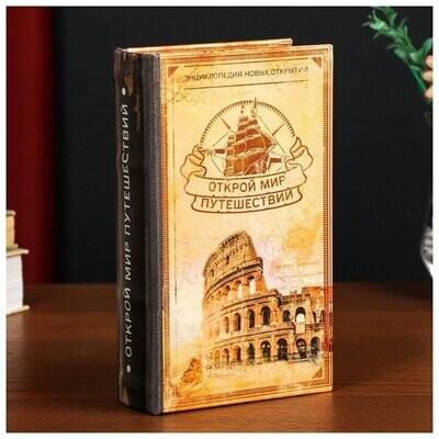 "4793988 Сейф-книга дерево кожзам ""Открой мир путешествий"" 21х13х5 см"