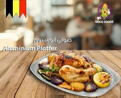 Aluminium Platter 4 pcs - طبق الومنيوم