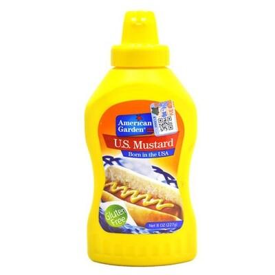Mustard Cream Squeeze 8oz(227g)-ضغط كريم الخردل