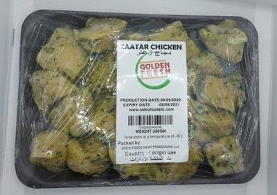 Zaatar Chicken 500gm(20-22 pcs)-زعتر دجاج