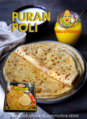 Frozen Puran Puree Pack of 4 بوران هريس