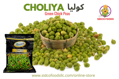 Frozen Green Choliya 340g(Chick pea) كوليا الخضراء