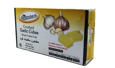 Frozen Crushed Garlic Cubes 400g-مكعبات ثوم مجروشة مجمدة