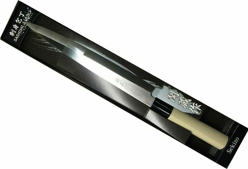 Japanese Sekizo Sushi Chef Sashimi Knife Yanagi