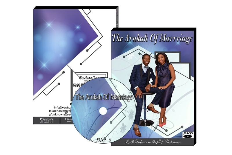 The Arukah Of Marriage DVD
