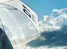 Зонт D1