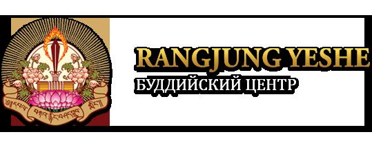 Интернет-магазин Рангджунг Еше Россия