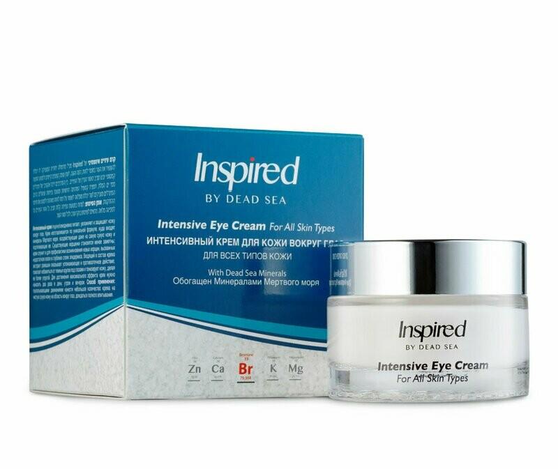 Intensive Eye Cream