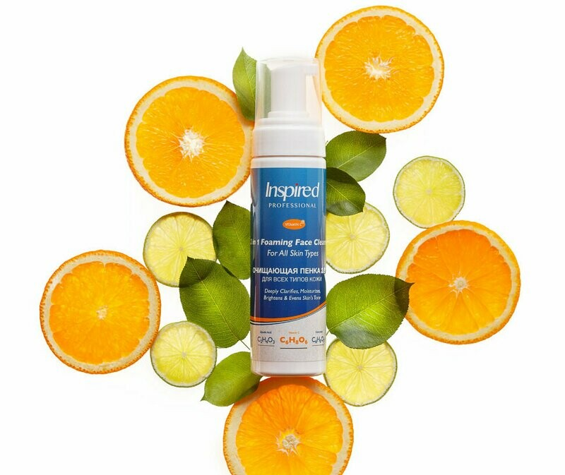 Inspired Professional Vitamin C 2 in 1
