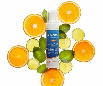 Inspired Professional Vitamin C 2 in 1