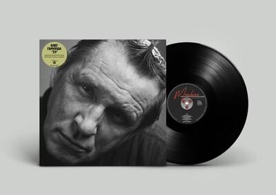 LP: Олег Гаркуша — «23» [Black Vinyl]