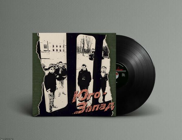 LP: Юго-Запад — «Юго-Запад» (2018) [Black Vinyl]