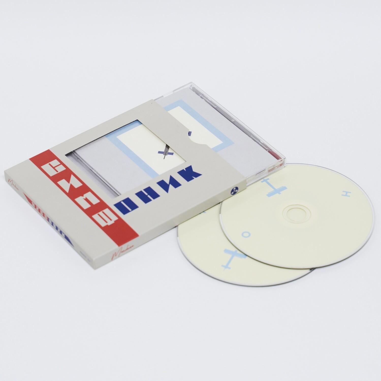 CD: Симфоническое КИНО — «СимфониК» (2018) [2CD Limited Edition]