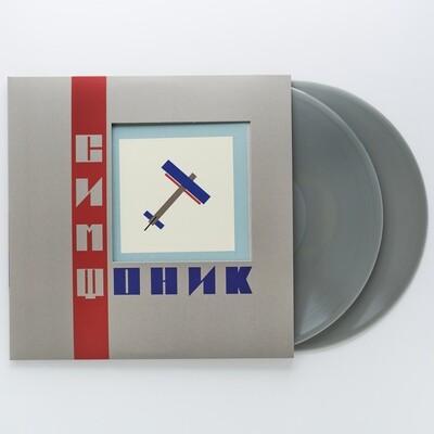 LP: Симфоническое КИНО — «СимфониК» (2018/2019) [2LP SIlver Vinyl]