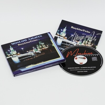 CD: Bazykina Twins — «Moscow Nights» (1988/2017)