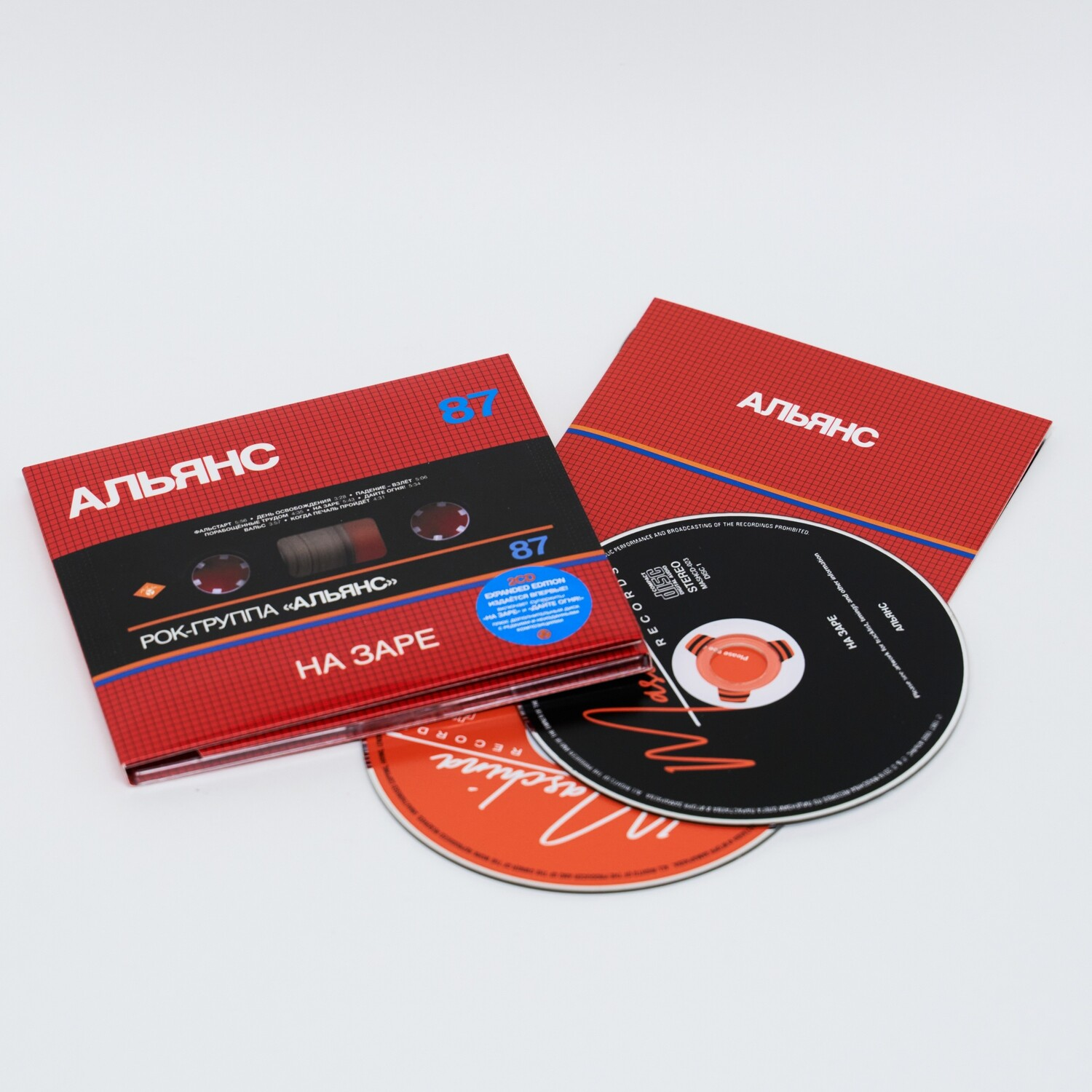 CD: Альянс — «На Заре» (1987/2018) [2CD Expanded Edition]