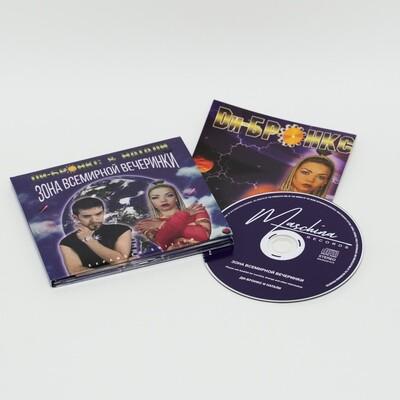 CD: Ди-Бронкс & Натали — «Зона всемирной вечеринки» (1996/2018)