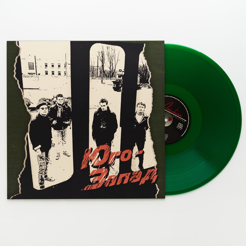 LP: Юго-Запад — «Юго-Запад» (2018) [Green Vinyl]