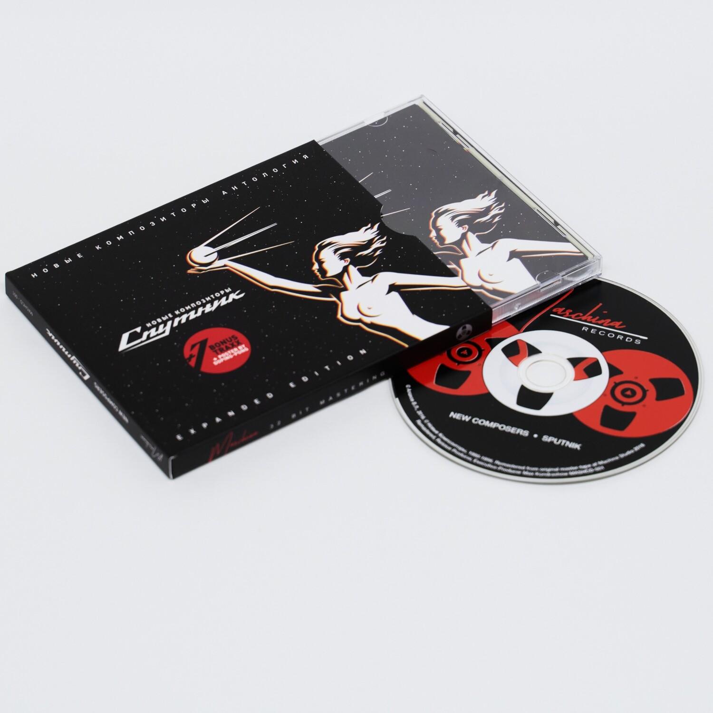 CD: Новые Композиторы — «Спутник» (2017) [Expanded Edition]