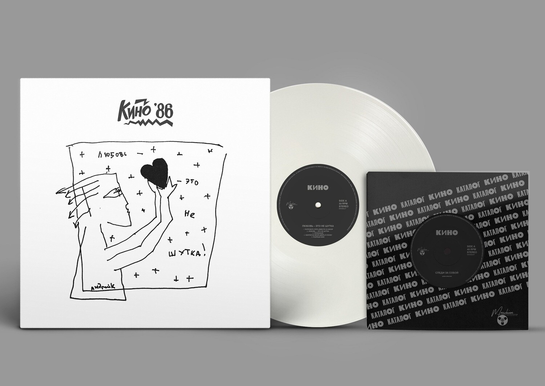 """LP + 7"""": КИНО — «Любовь — это не шутка» (1986/2020) [Limited Vinyl]"""