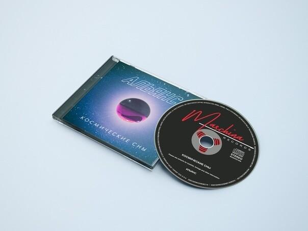 CD: Альянс — «Космические сны» (2020)