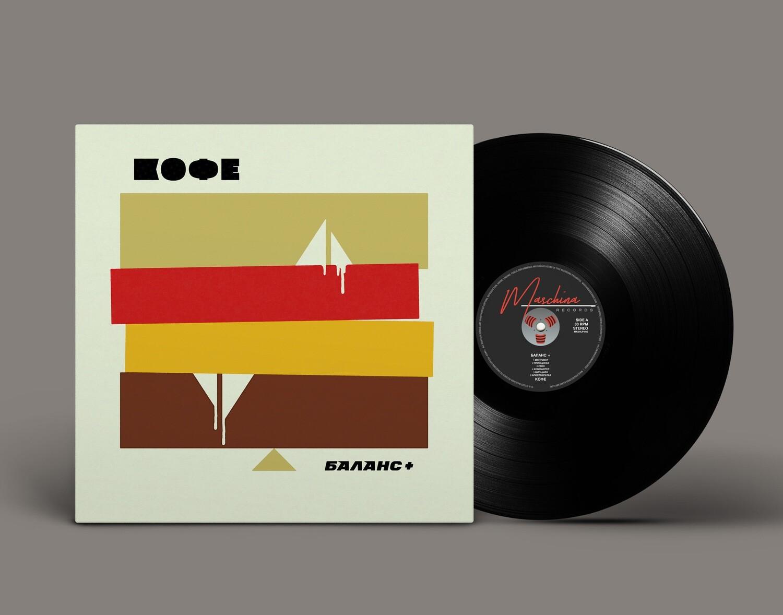 [PREORDER] LP: КОФЕ — «Баланс +» (1986/2020) [Black Vinyl]